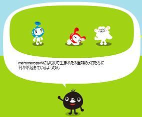 アドおじさん?3(100817.jpg