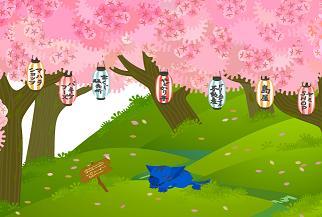 ブロッサムの桜と提灯(100406.jpg