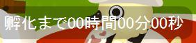 0・・・あれ?(110122.jpg